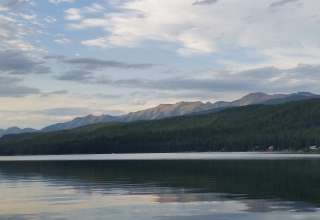 Lake Inez Basecamp