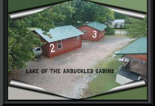 Vacation Cabins - Lake Arbuckle