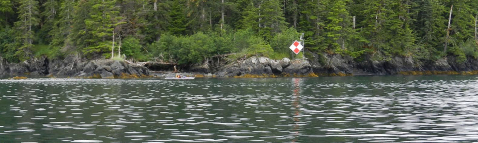 Decision Point State Marine Park