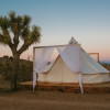 Sunny Sands Tent #2