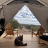 Riparian Prospector Tent #1