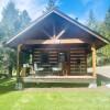 Ruby's Cabin