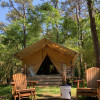 Natura Retreat - Luxury Glamping