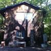 Rustic Art Studio Cottage