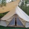 Kamp Kidogo