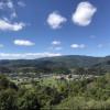 Mountainview Properties