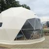 Bright Family Dome -Public Washroom
