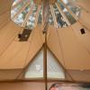 Star Gazer Bell Tent Glamping