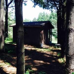 Echo Hill Wildlife Habitat
