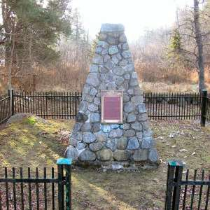 Bloody Creek National Historic Site