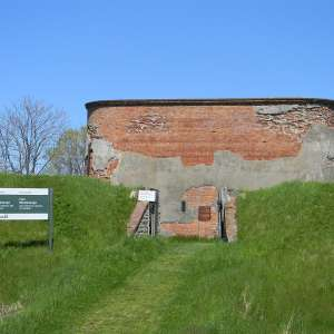 Fort Mississauga National Historic Site