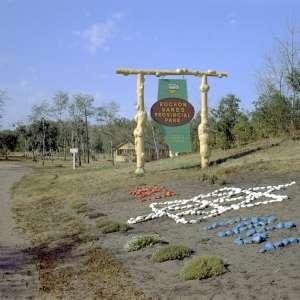 Rochon Sands Provincial Park