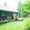 Cold Spring Cabin