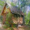 Adirondack Tiny Camp