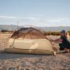 Dirtbag Campground - Basic