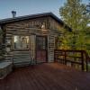 Luna Cabin