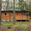 Sugar Shack- Romantic Yurt