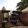 Tsali Yurt