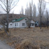 Farm House Marie Bell