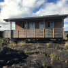 Cottage on lava land In Kaimu