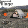 Orange Rock Village Off-grid Ranch