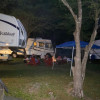 Andy's Camping Area