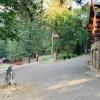 Wilde River RV site