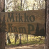 Mikko Kamp - Seclusion