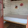 Primitive Cabin #1