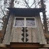 The Owls Nest Treehouse