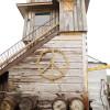 Barren River Magic Peace Pipe Site