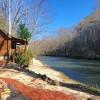 Tallulah River Cabin