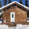 Caribou Cabin Wrangell-St. Elias NP
