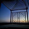 Untouched Desert Dreamland Teahouse