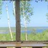 Lake Superior Vista