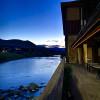 Reno River Trailer/RV camping