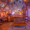 Sky Mountain - Geo Dome