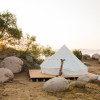 Baby Oaks Bell Tent Glamping