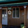 Gilmore's Hidden Cottage
